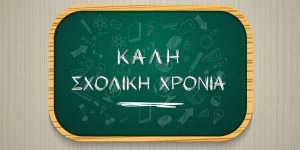 bk-to-school